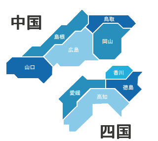 香川不用品回収対応エリア